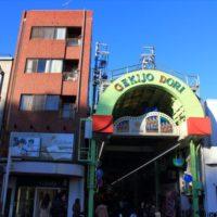 岐阜市 柳ケ瀬商店街のご当地ゆるキャライベント ゆるクリ2015@YANAGSE その1