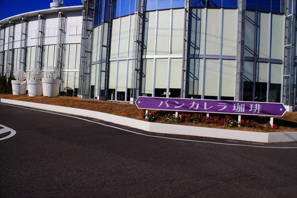 岐阜市 バンカレラ珈琲のモーニング