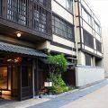 長良川温泉、鵜飼いシーズン前に十八楼の日帰り温泉に行ってきた。