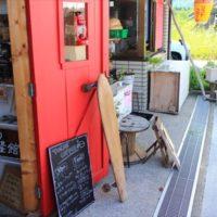 ひるがの高原のトコロコーヒー 一旦営業終了の模様。