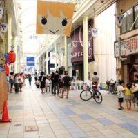 柳ケ瀬商店街 ポケモンGOで人を呼ぶ作戦か。ルアーモジュールを随時使用。