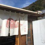 伊奈波神社のそばに超おススメな「たい焼き 福丸」に行ってきたよ!