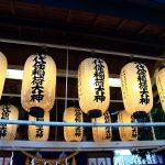 おちょぼさん(千代保稲荷神社)の月並祭。混雑や駐車場の時間帯、名物の串カツなどの情報を紹介!