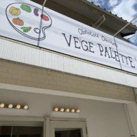 岐阜市 VEGE PALETTE(ベジパレット)のお弁当。メニュー色々!岐阜市民病院北側に気になるお店発見!