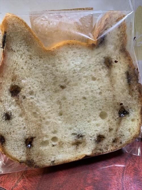 ねこねこ食パン オアシスパーク