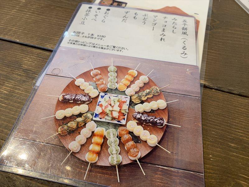 岐阜 湊珈琲モーニング