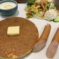 敷島珈琲店の休日限定、ブランチサービスでホットケーキを食べてみた!