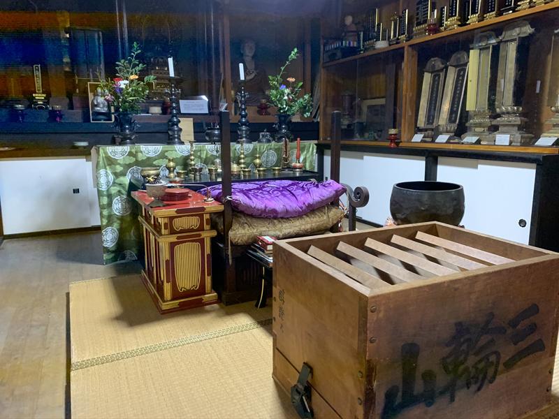 岐阜市 プレミアムフライデー限定 金の御朱印 真長寺