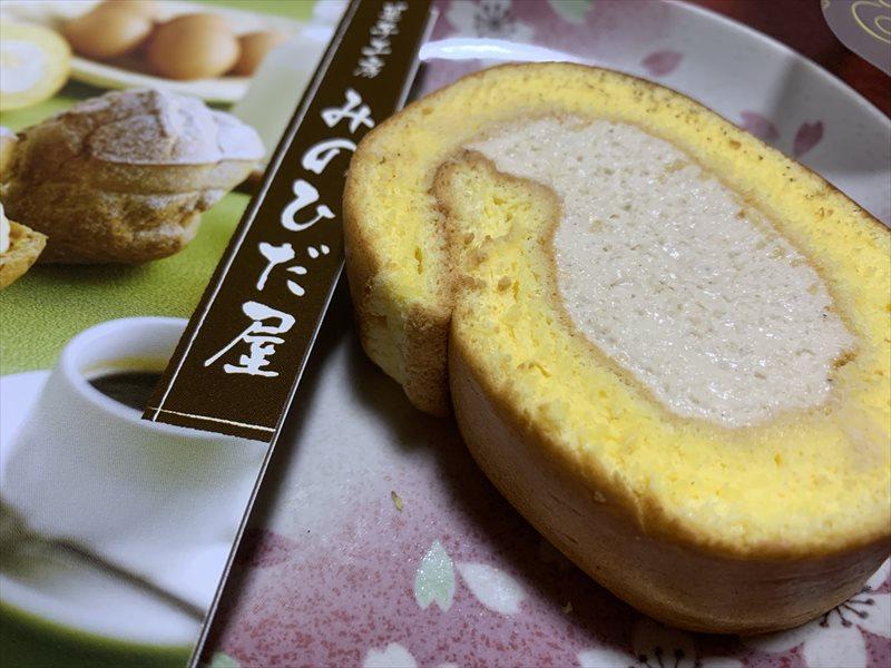 岐阜市 みのひだ屋 米粉ロールケーキ