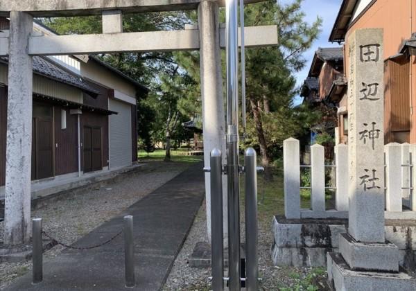 ポケモンGO 本巣市の田辺神社