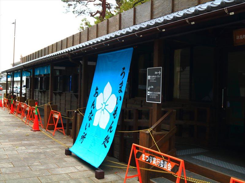 麒麟がくる 岐阜大河ドラマ館