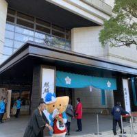 麒麟がくる 岐阜大河ドラマ館がオープン!様子を見に行ってみたよ!