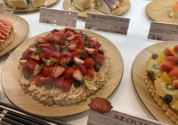 イオンモール各務原 ケーキ半額!