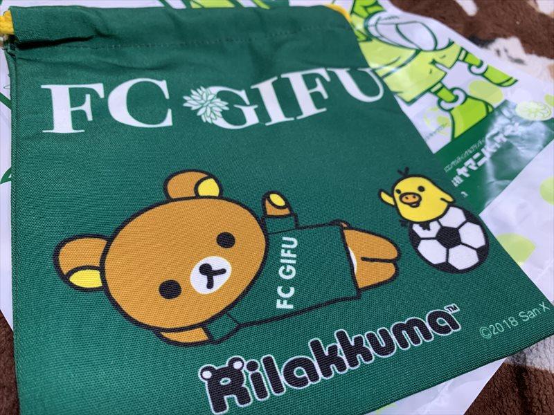 FC岐阜 リラックマコラボ