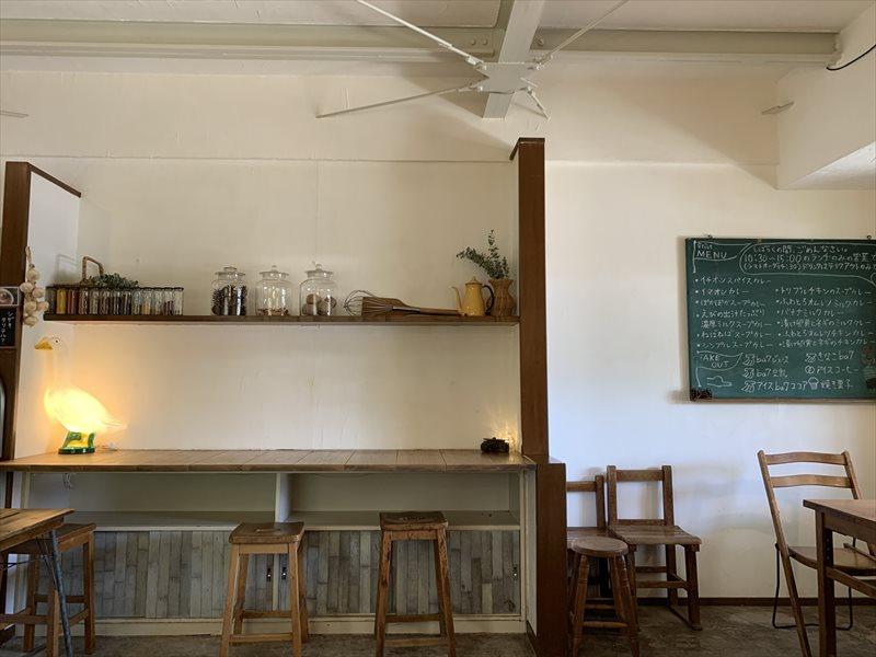 ba7cafe バナナカフェのテイクアウト