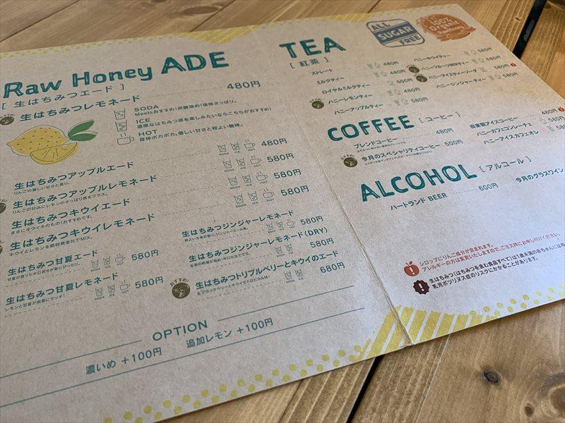岐阜市領下 HoneyCafeMeets
