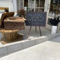 岐阜産の生はちみつが味わえるカフェ「HoneyCafeMeets」でモーニングしてきた。