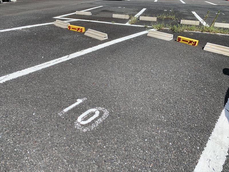 焼豚ラーメン三條 駐車場