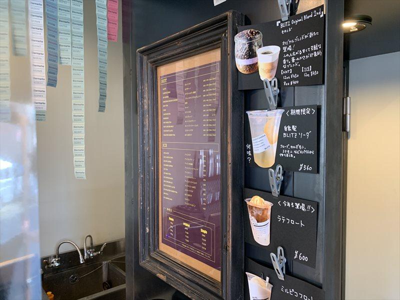 ブリッツコーヒー コーヒースタンド