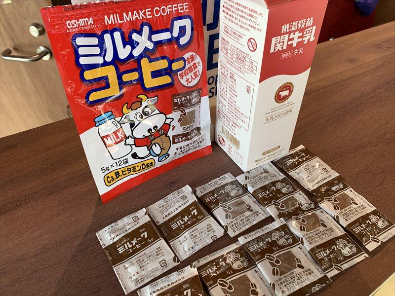 関牛乳 ミルクフェス