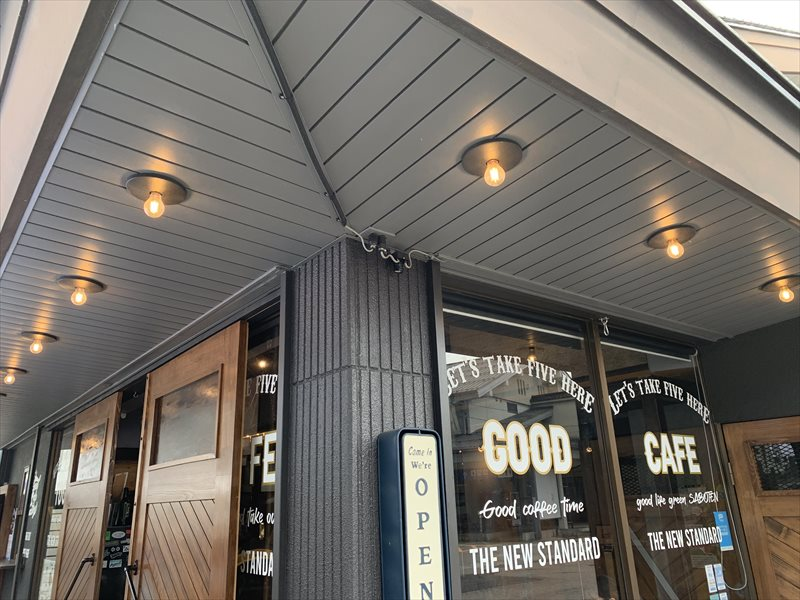 Goodcafe and Factory 郡上市モーニング