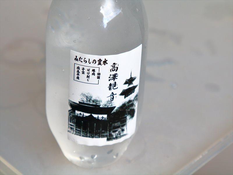 関市 日龍峯寺(高澤観音)